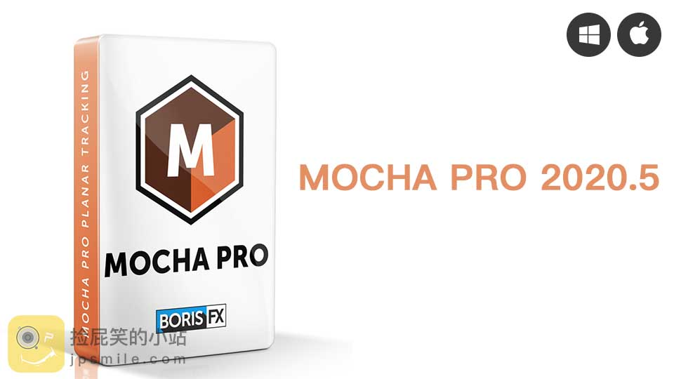 《Mocha Pro 2020.5.1 v7.5.1_平面跟踪摄像机反求软件(Win&Mac)》