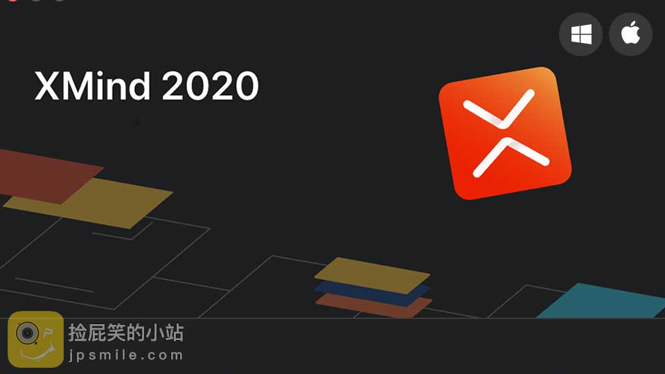 《XMind 2020 最强思维导图软件(Win&Mac)》