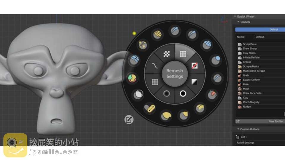 《Blender插件:Sculpt Wheel v0.5 轮盘雕刻辅助工具》