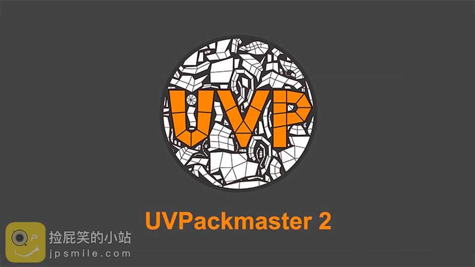 《Blender插件:uvpackmaster 2 v2.5.0 高效UV拆分优化插件》