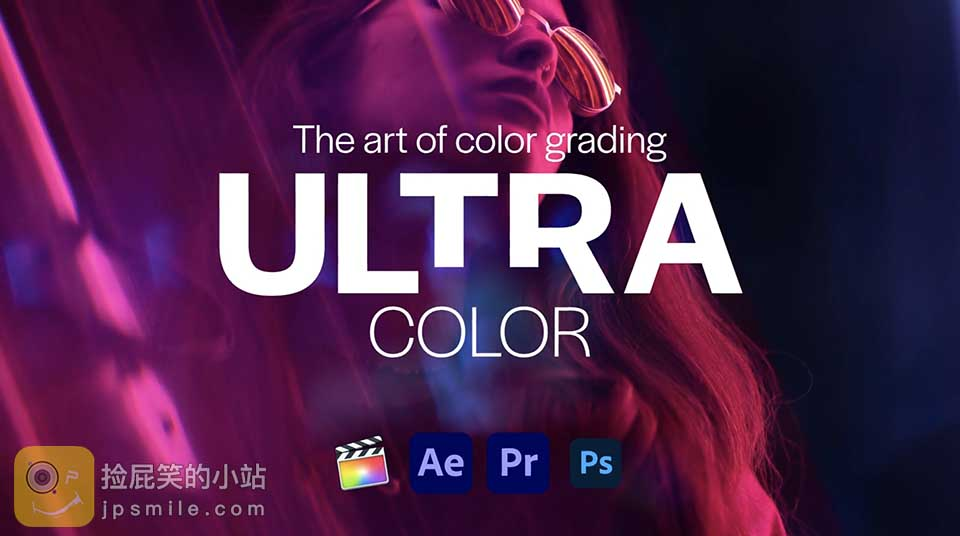 《LUTs:Ultra Color|CandyMustache 100个创意风格化调色预设》