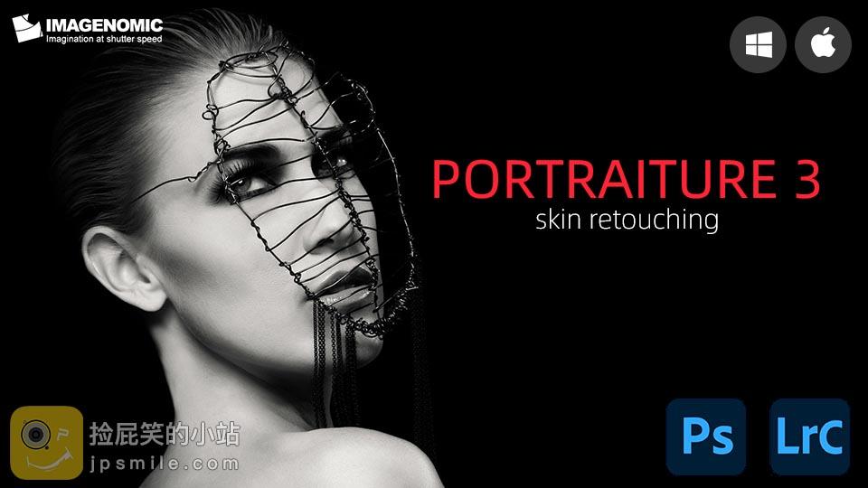 《Imagenomic Portraiture v3.5.4 磨皮美肤调色插件 for PS/LR (Win&Mac)》