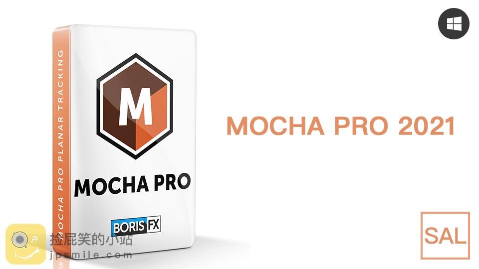 《Boris FX Mocha Pro 2021 v8.0.0 Build 613_平面跟踪摄像机反求软件(Win)》