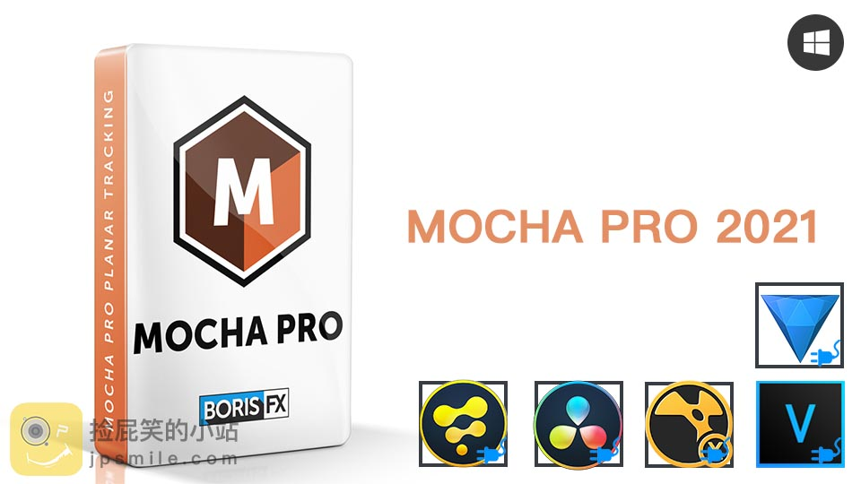 《OFX插件:Boris FX Mocha Pro 2021 v8.0.0 Build 613_平面跟踪摄像机反求插件(Win)》