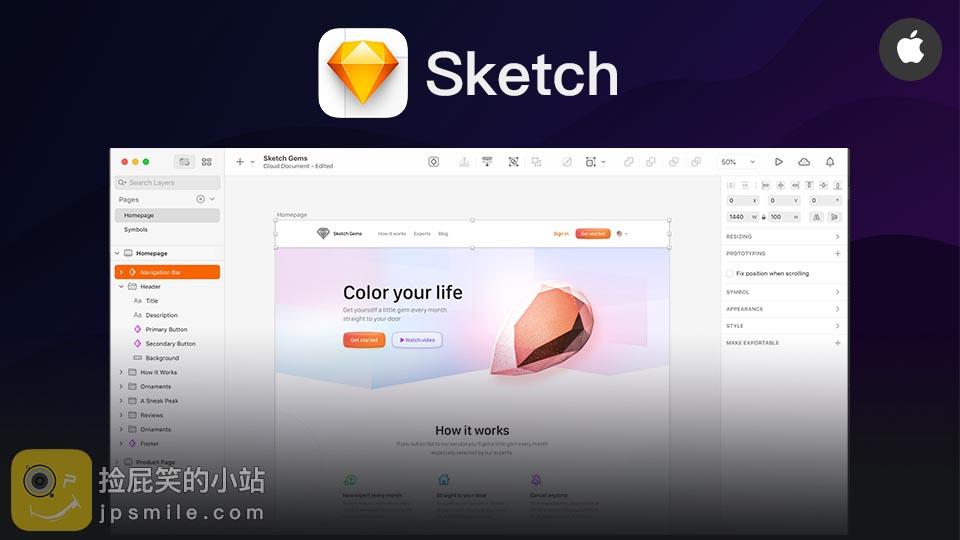 《Mac软件:Sketch v70 中文版_轻量易用的矢量设计工具》